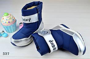 Ботинки дутики детские зимние с мехом  на мальчика синие, фото 2