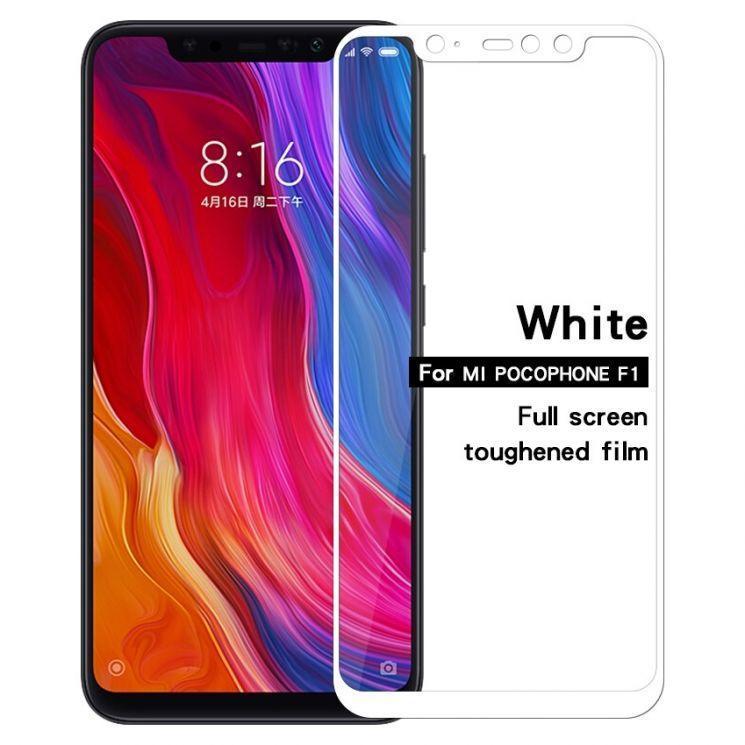 Защитное стекло 5D дляPocophone F1  (White)