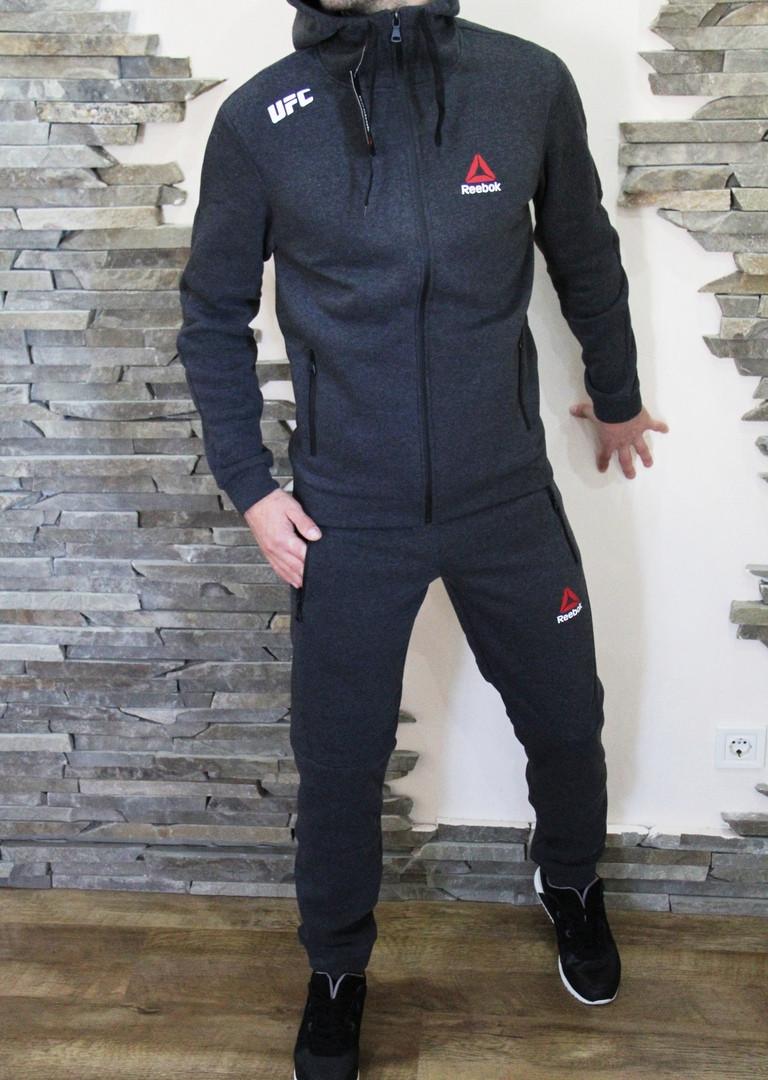 11c0900c Спортивный мужской теплый костюм Reebok UFC Рибок ЮФС с капюшоном темно- серый (реплика)