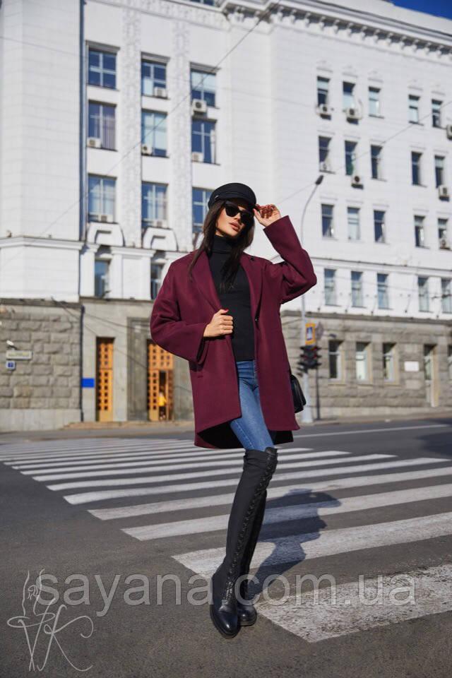 Женское пальто с удлиненной спинкой в расцветках. ВЛ-7-1018 (П-24)