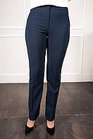 Утепленные брюки Шарлота синего цвета, фото 1