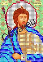 Схема для вышивки бисером «Святой Никита»