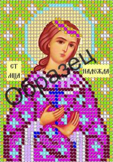 Схема для вышивки бисером «Святая Мученица Надежда»