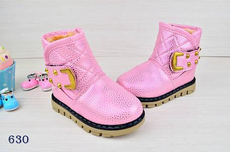 262774414 Ботинки дутики детские зимние на меху на девочку розовые: продажа ...