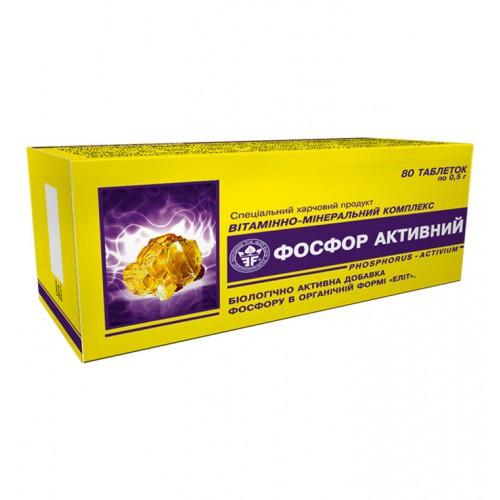 """Витаминно-минеральный комплекс """"Фосфор активный"""" таб. №80"""