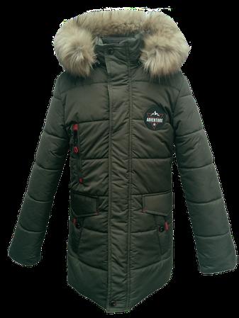bc5eafb7264 Детская зимняя куртка парка на мальчика