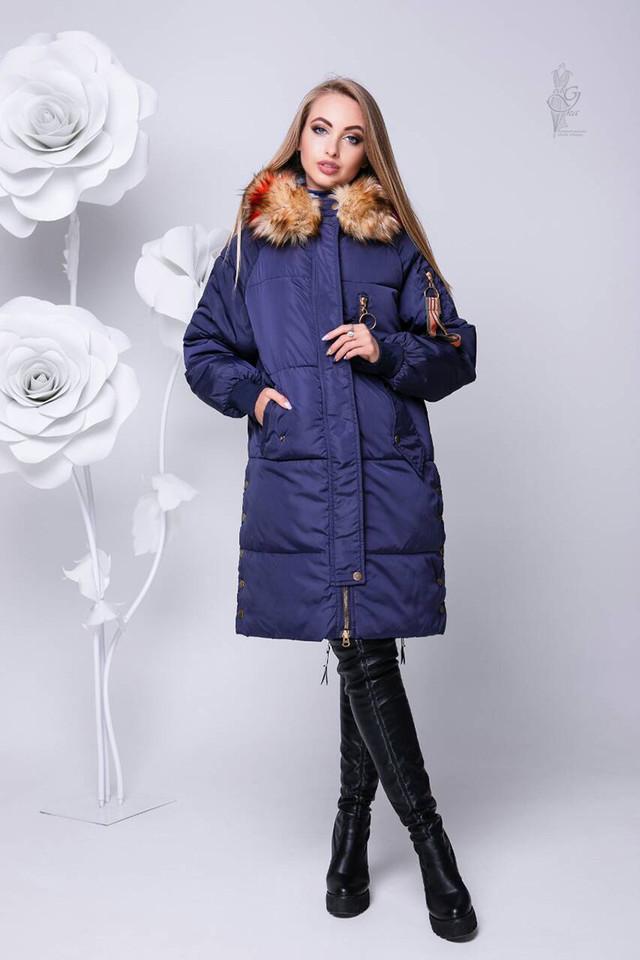 Фото Куртки зимней женской теплой Нилу-2