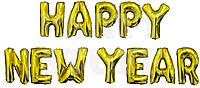 Фольгированные буквы Happy New Year, 40 см