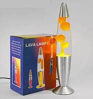 Лава лампа, цвет желтый, высота 41 см / Магма лампа с воском