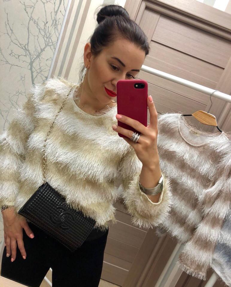 Полосатый свитер с длинным ворсом