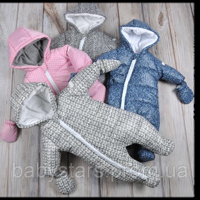 теплые комбинезоны для новорожденных