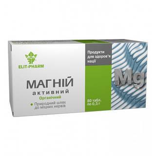 Витаминно-минеральный комплекс «Магний активный» таб. №80