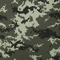 Ткань Оксфорд-135 КАМ.ЦЫФРА 118871 150СМ ПЛ 135 г/м2