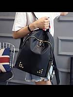 Рюкзак женский городской молодёжный заклепки