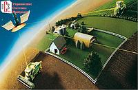 GPS мониторинг в сельском хозяйстве