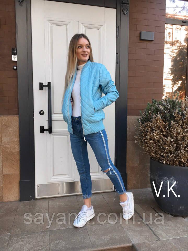 Женская демисезонная куртка из экокожи в расцветках. ВЛ-6-1018 (С-24)