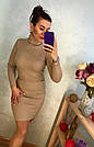 Женское платье рубчик трикотаж под горло с карманами только беж, пудра