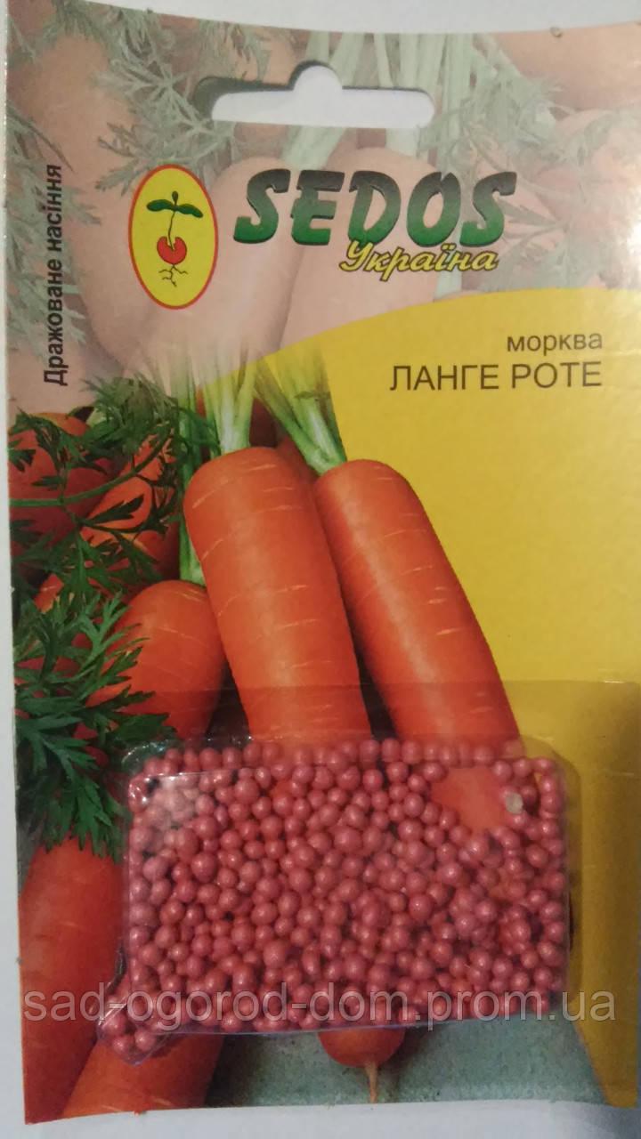 Морковь Ланге Роте