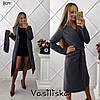 Женское пальто с яркой подкладкой в расцветках.ВВ-51-1018 (В291), фото 2