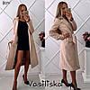 Женское пальто с яркой подкладкой в расцветках.ВВ-51-1018 (В291), фото 4