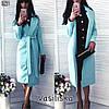 Женское пальто с яркой подкладкой в расцветках.ВВ-51-1018 (В291), фото 7