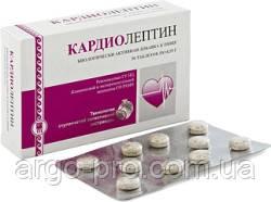 Кардиолептин Арго для сердца, сосудов, атеросклероз, давление, ишемия, гипертония