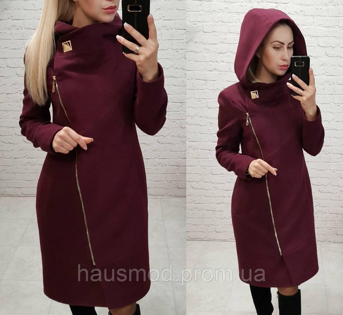 Новинка  стильное женское кашемировое пальто на молнии с капюшоном бордо 42 44 46 48