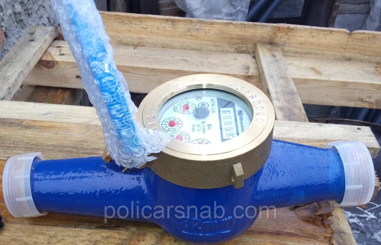Счетчик для холодной воды MTK-UA Ду 32