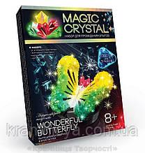 Набір з вирощування кристалів Метелик (ОМС-01-05)