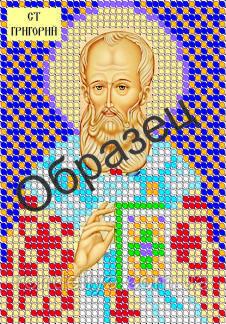 Схема для вышивки бисером «Святой Григорий»