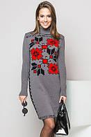 Теплое вязаное платье-вышиванка, цвет графит, р. 44-50