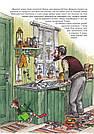 Петсон, Фіндус. Різдво у Петсона. Книга Свена Нордквіста., фото 3