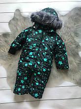 Зимний цельный комбинезон мятные звезды (размеры 80-104 см)
