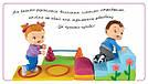 Картинки для дитинки. Малюк у дитячому садочку. Книга Бомон Емілії,Беліно Наталлі, фото 2