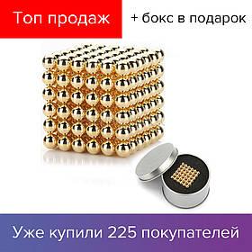 Неокуб + бокс, 216 шариков 5 мм, никель | neocube в боксе, магнитый конструктор, магнитные шарики, золотой