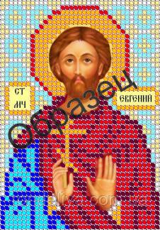 Схема для вышивки бисером «Святой Мученик Евгений»