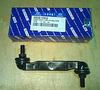 Стойка заднего стабилизатора KIA Cerato 55530-17010