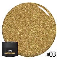 Гель Паутинка NUB Easy Gel 03, цвет золото, 5 г