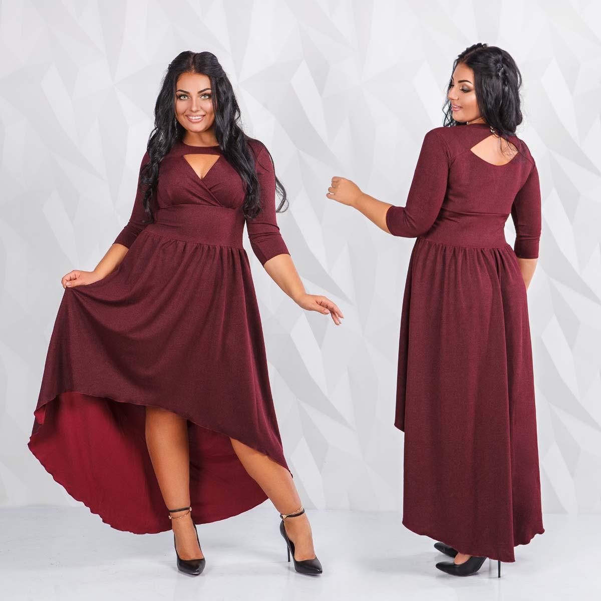 """Оригинальное вечернее женское платье в больших размерах """"Дубаи Шлейф Вырез"""" в расцветках"""
