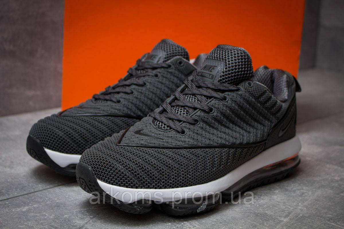 2e109a3c Кроссовки мужские Nike Air Max, серые (14053), [ 41 43 44 46 ], цена ...