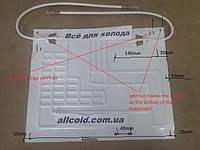 Испарители к бытовым холодильникам уменьшеный размер  HR 37/27,5 (плачущий 2-х патрубковый0,5 метра )