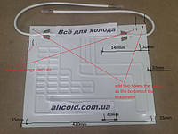Испарители к бытовым холодильникам уменьшеный размер  HR 370/275 (плачущий 2-х патрубковый0,5 метра )