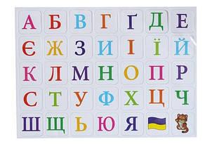 Буквы магнитные украинские, картон на основе ЕВА с магнитом 23*17см(400шт)