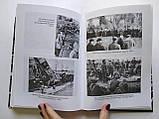 Назим Якупов Велика вітчизняна. Крах нацизму. 2005 рік, фото 6