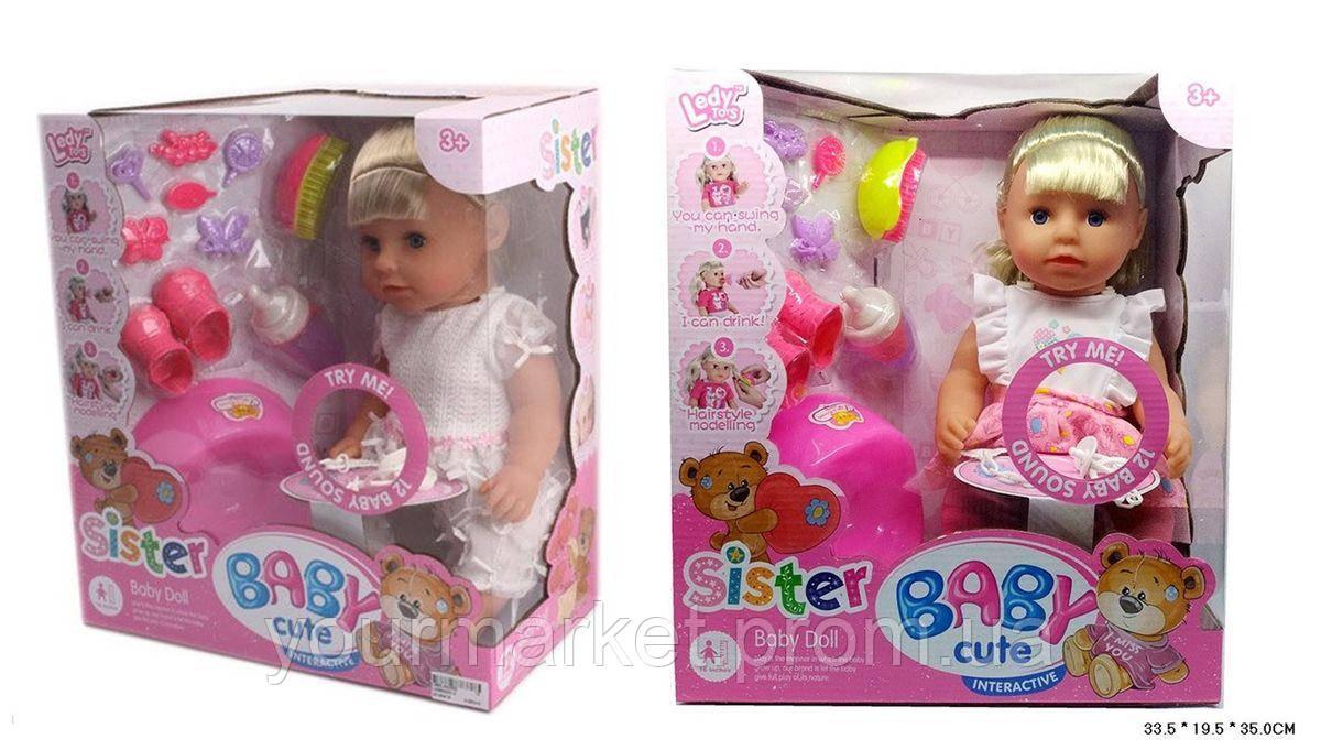Кукла функц LD68000C-3/22вида,12звуков,пьет-пис,горшок,бутылка,аксес,в