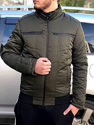 Демисезонная мужская куртка PRADA зеленая топ реплика