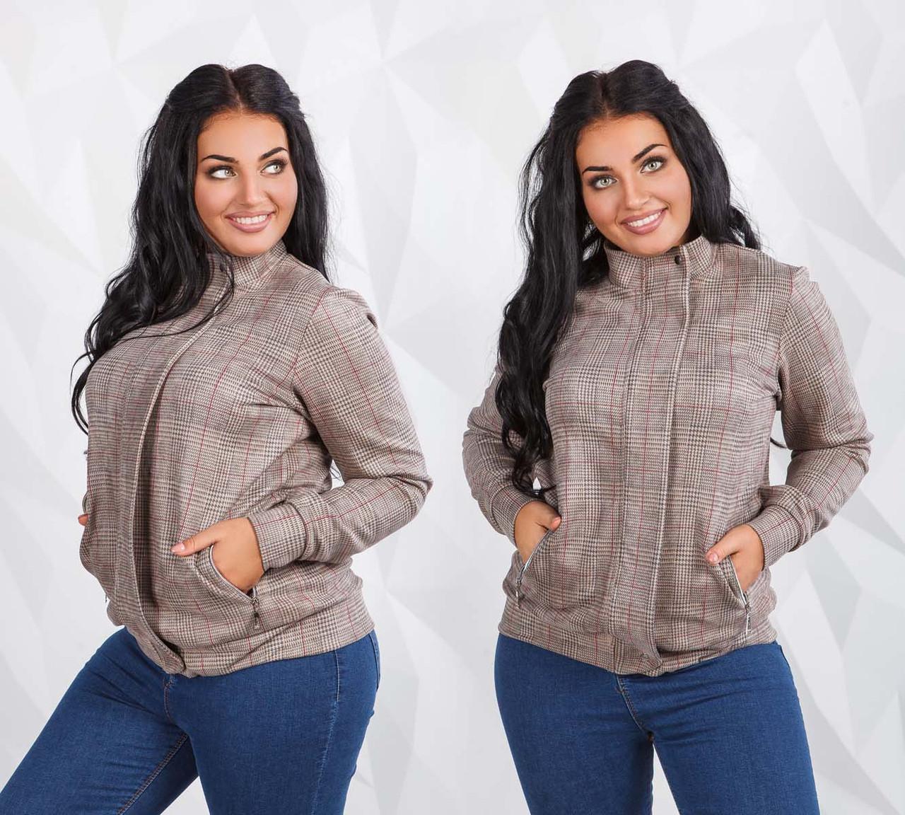 """Женская стильная куртка демисезон в больших размерах """"Бомбер Замш Клетка"""""""