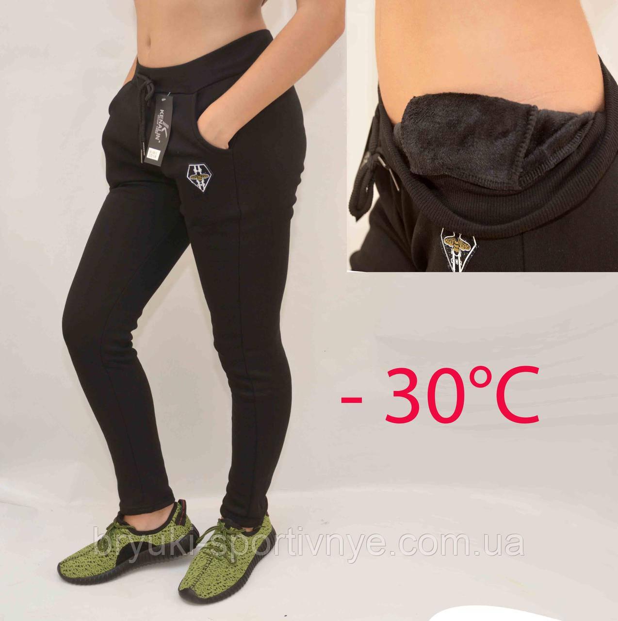 Брюки женские спортивные зимние на меховой подкладке - Пчелка S -XL