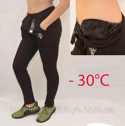 Брюки женские спортивные зимние на меховой подкладке - Пчелка S -XL, фото 2