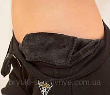 Штани жіночі спортивні зимові на хутряній підкладці - Бджілка S -XL, фото 2